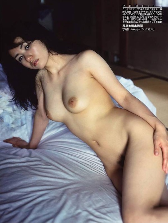 japanese dry humping porn tube